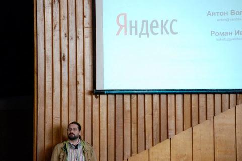 Кукуц и Яндекс