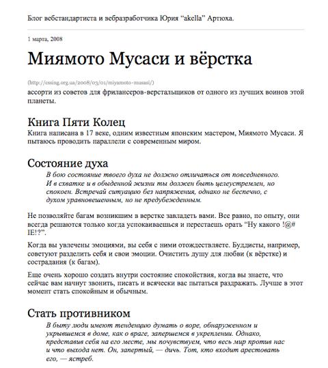скриншот версии для печати