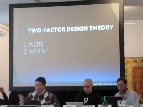 Август о двух факторах дизайна