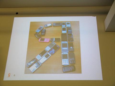 тестовые мобильники в яндексе