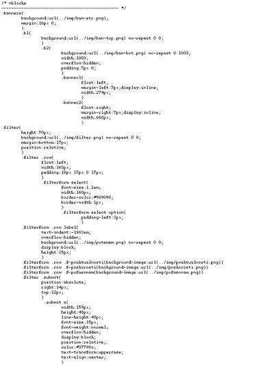 табулияция в CSS