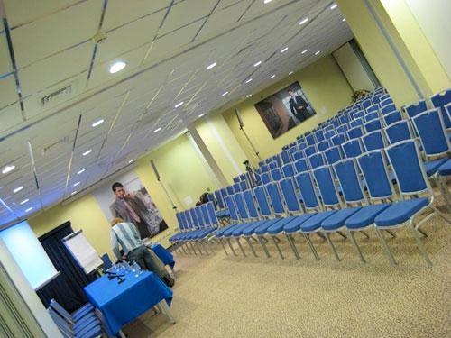 устой конференц-зал